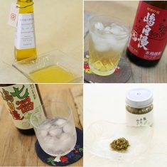 「東京島酒と新島・式根島の島マルシェ」開催!