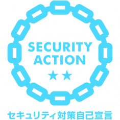 SECURITY ACTION自己宣言者