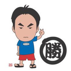 Katsuhiro Shimoi