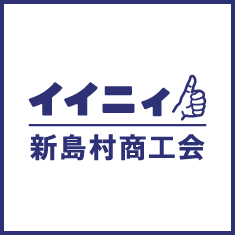 Yasuhisa Maeda 前田 安久