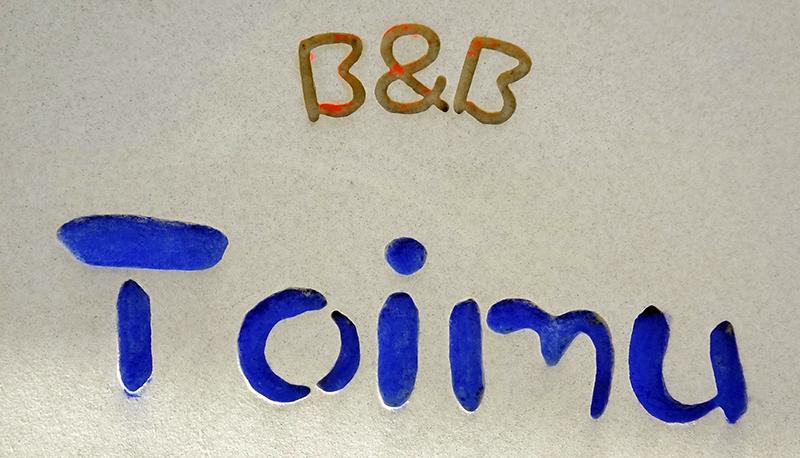 新島 B&B Toimu